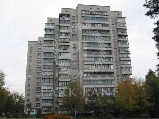 Квартира Бориспольская, 28в, Киев, Z-738245 - Фото