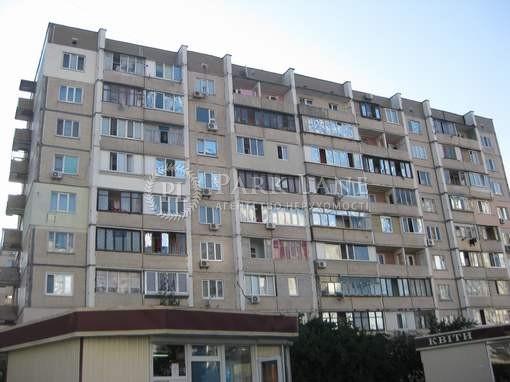 Квартира ул. Драгоманова, 7, Киев, Z-789599 - Фото 3
