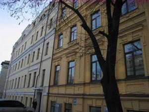 Бізнес-центр, N-18617, Ігорівська, Київ - Фото 1