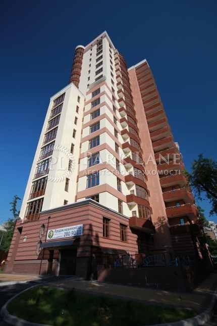 Квартира ул. Коперника, 11, Киев, D-24418 - Фото 6