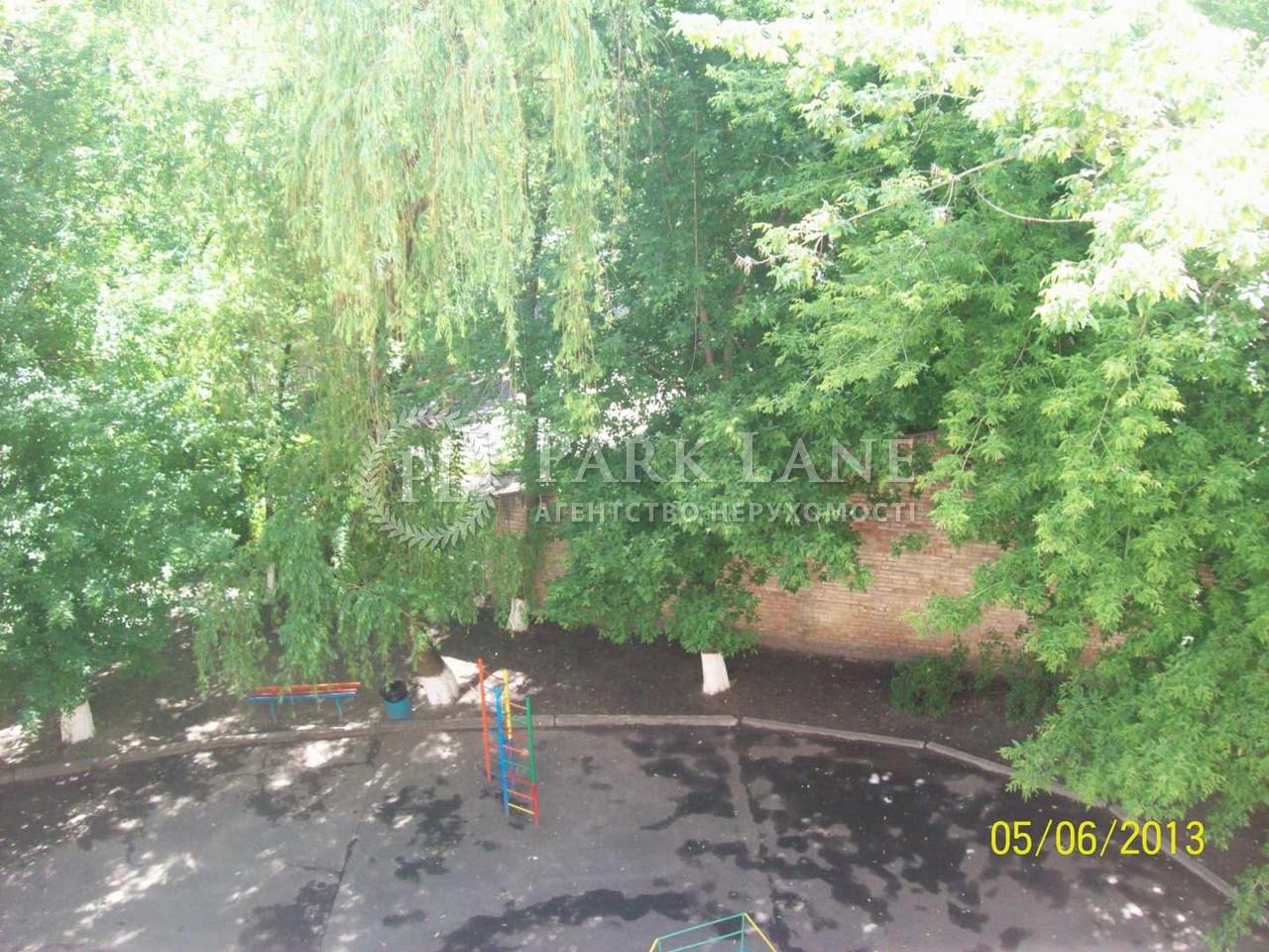 Квартира Z-1328215, Татарская, 3/2, Киев - Фото 8