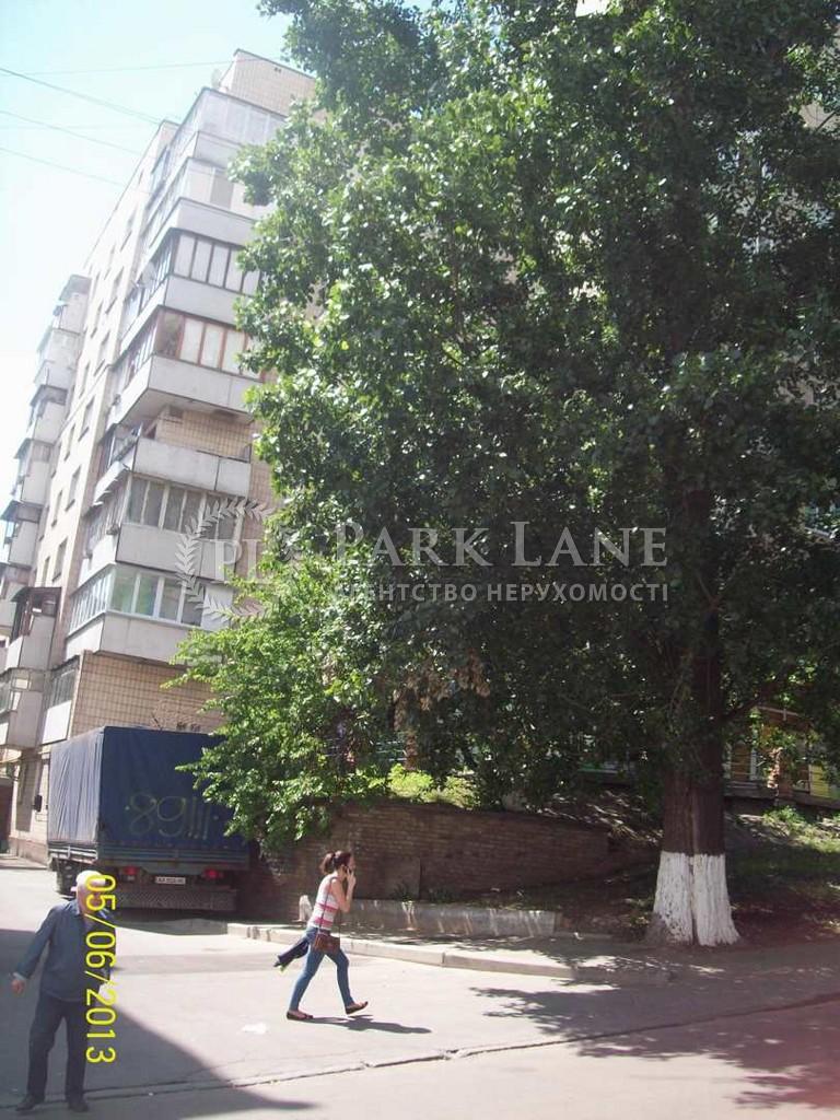 Квартира Z-1328215, Татарская, 3/2, Киев - Фото 5