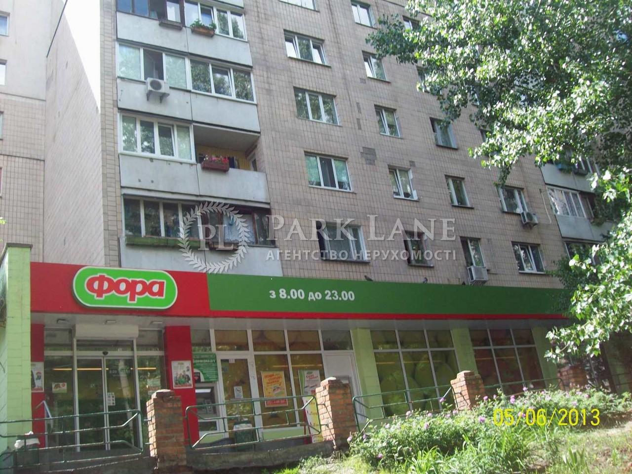 Квартира Z-1328215, Татарская, 3/2, Киев - Фото 6