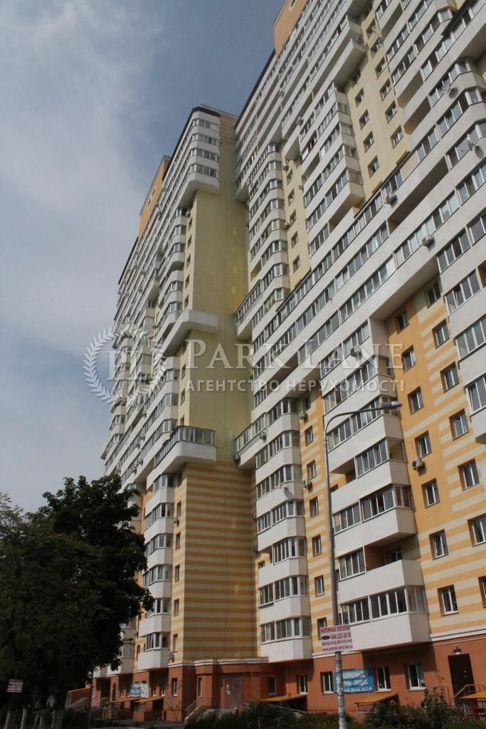 Квартира ул. Наумова Генерала, 66, Киев, Z-724288 - Фото 1
