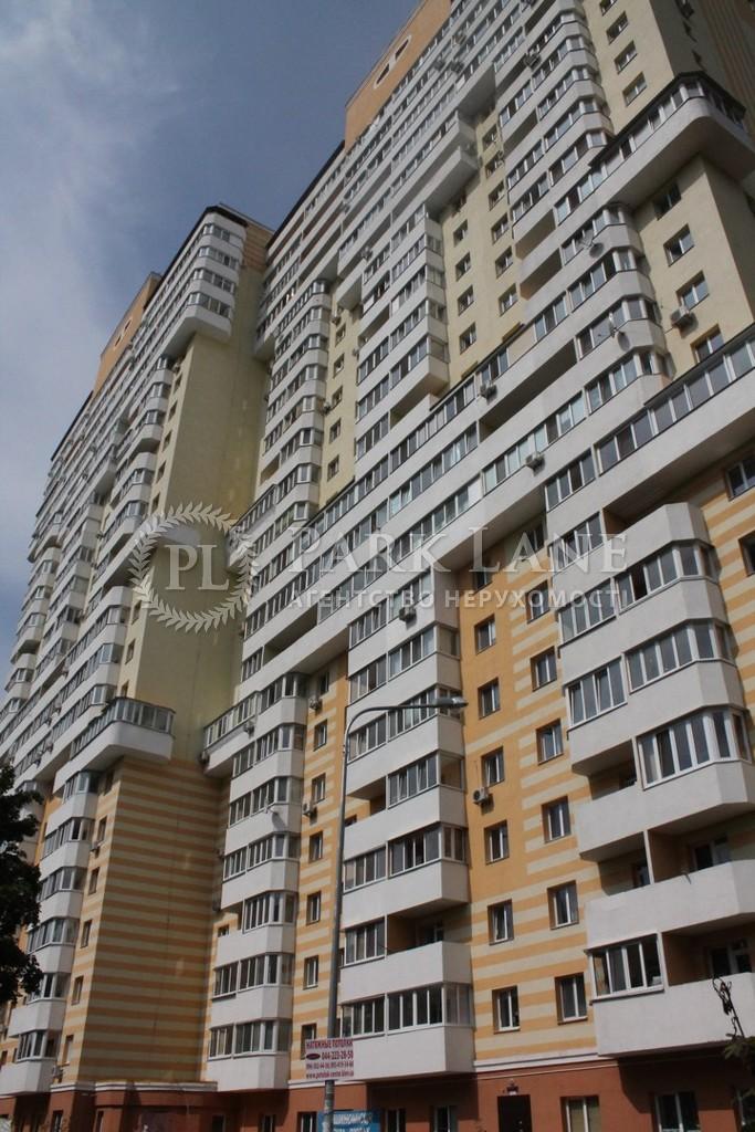 Квартира ул. Наумова Генерала, 66, Киев, Z-724288 - Фото 2