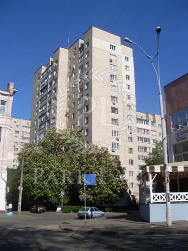 Квартира, Z-1455045, 14