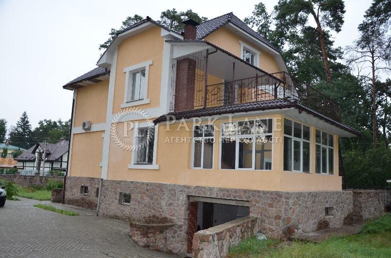 Дом Буча (город), Z-1325640 - Фото 2