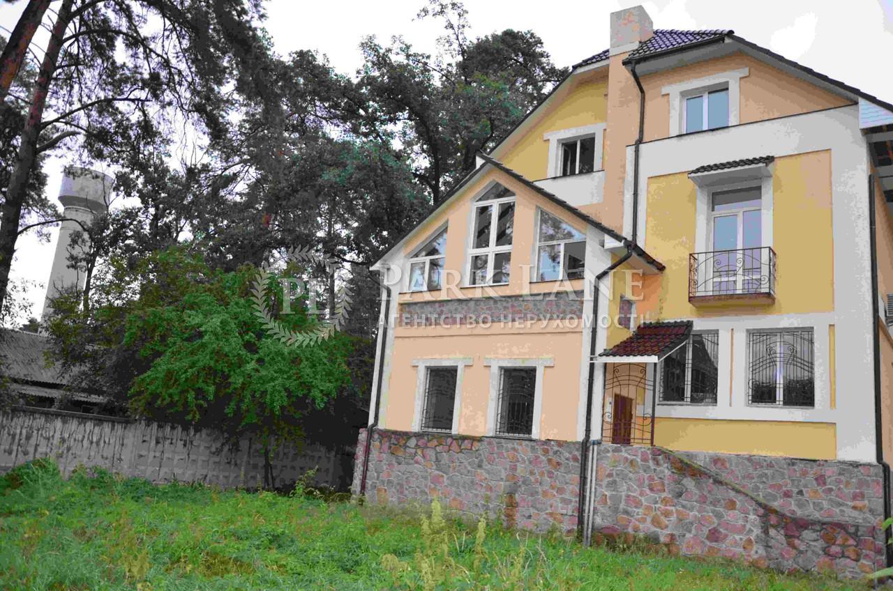 Дом Буча (город), Z-1325640 - Фото 3