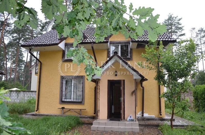 Дом Буча (город), Z-1325640 - Фото 11