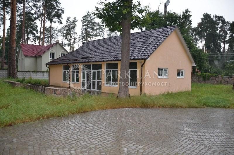 Дом Буча (город), Z-1325640 - Фото 17