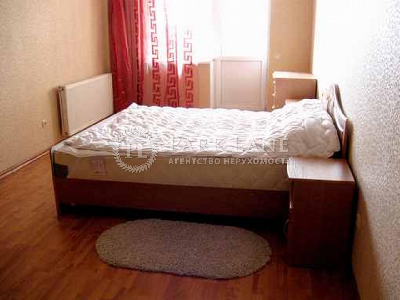 Квартира ул. Павловская, 17, Киев, Z-1460852 - Фото 7