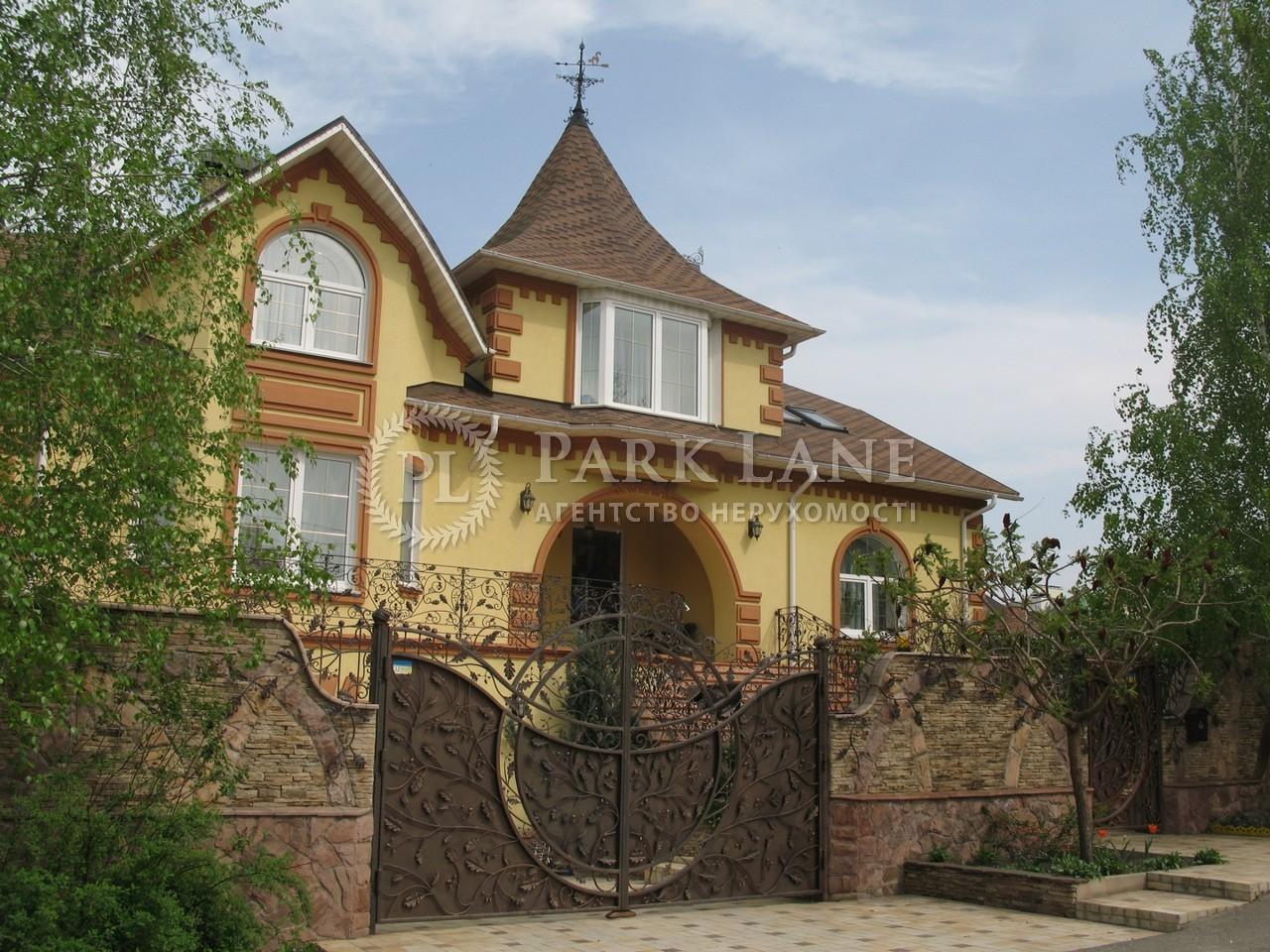 Дом Z-1243871, Солнечная, Петропавловская Борщаговка - Фото 1