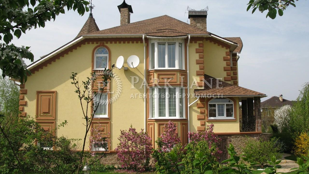 Дом Z-1243871, Солнечная, Петропавловская Борщаговка - Фото 2