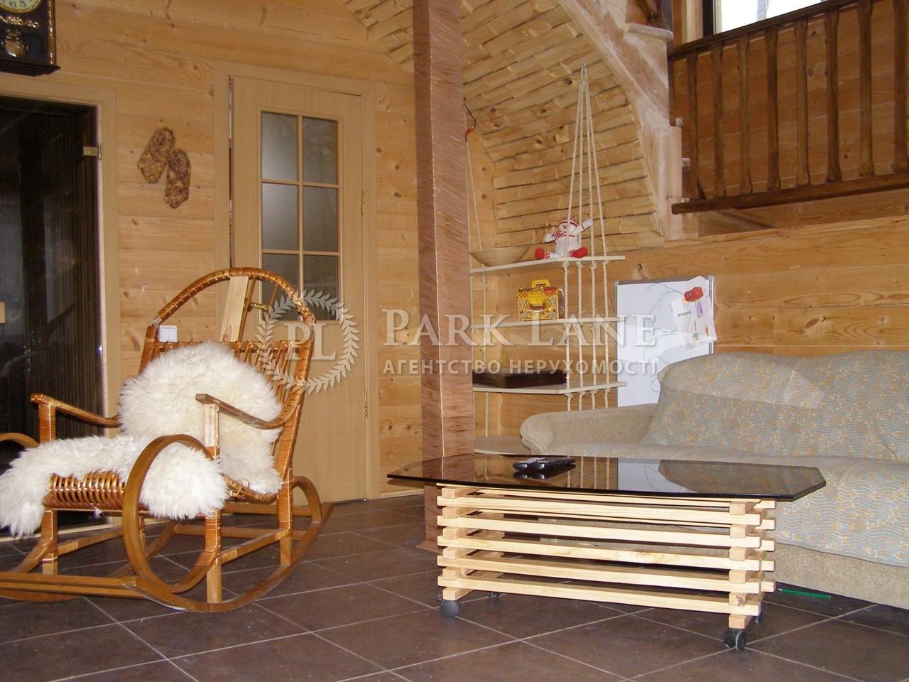 Дом Блиставица, M-23054 - Фото 2