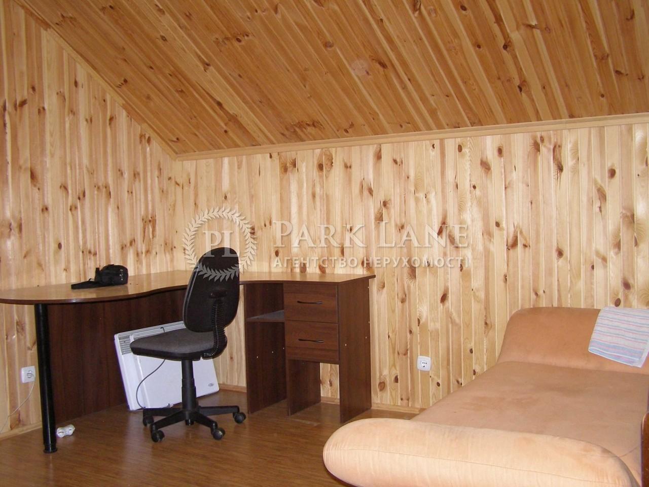 Дом Блиставица, M-23054 - Фото 3