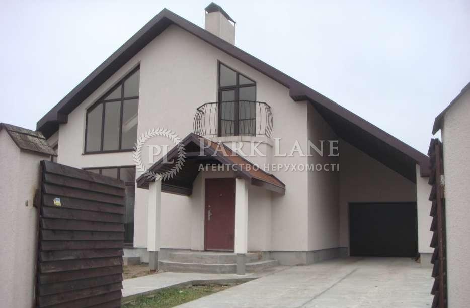 Дом Белогородка, Z-1025852 - Фото 2