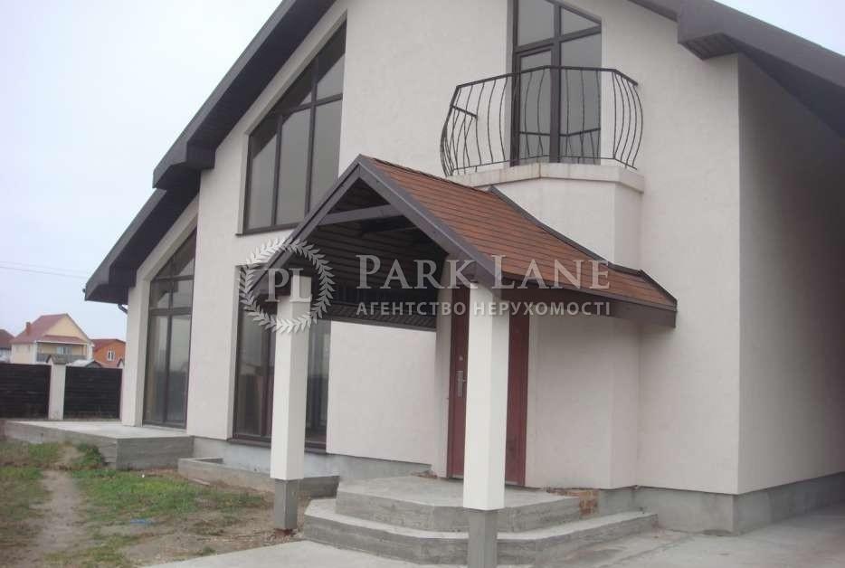 Дом Белогородка, Z-1025852 - Фото 3