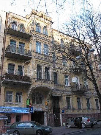 Нежитлове приміщення, вул. Пушкінська, Київ, B-98920 - Фото 1