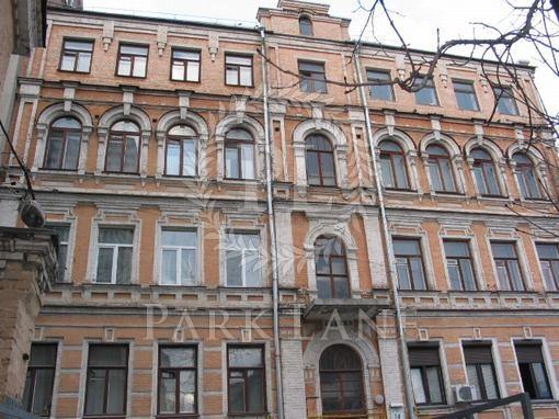 Квартира Стрелецкая, 24, Киев, R-33903 - Фото