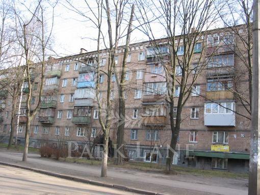 Квартира Донца Михаила, 17, Киев, Z-770000 - Фото