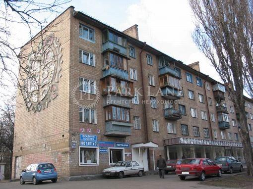 Нежитлове приміщення, Гавела Вацлава бульв. (Лепсе Івана), Київ, Z-186472 - Фото 1