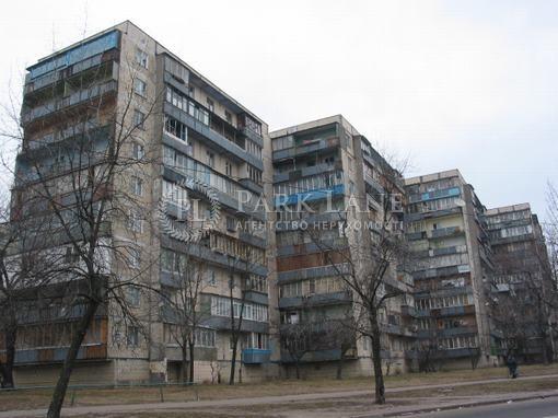 Квартира Тычины Павла просп., 5, Киев, K-25195 - Фото 16