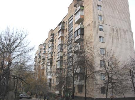 Квартира ул. Копыловская, 31, Киев, R-7967 - Фото 1