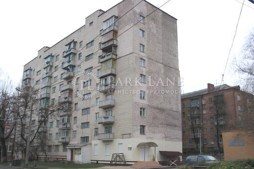 Квартира Z-269273, Копыловская, 65, Киев - Фото 1