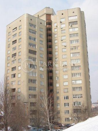 Квартира Леси Украинки бульв., 9в, Киев, J-27670 - Фото 1