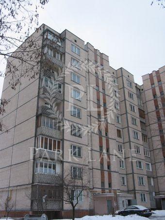 Квартира, Z-546800, 3