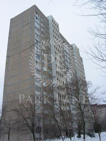 Квартира Ужвий Натальи, 4г, Киев, Z-548454 - Фото