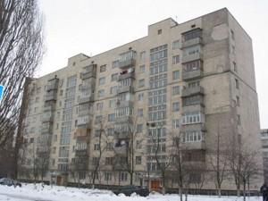 Квартира Z-380108, Архипенко Александра (Мате Залки), 12/3, Киев - Фото 1