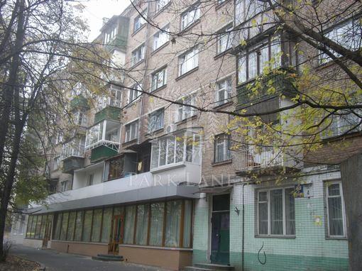 Квартира Кудрявский спуск, 4, Киев, N-21143 - Фото