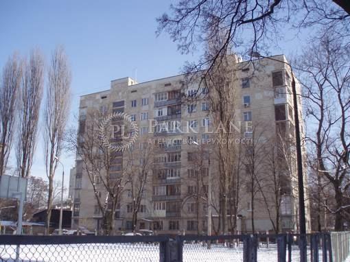 Офис, ул. Герцена, Киев, Z-400853 - Фото 1