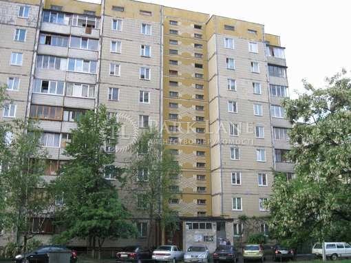 Квартира I-29194, Маяковского Владимира просп., 55, Киев - Фото 1