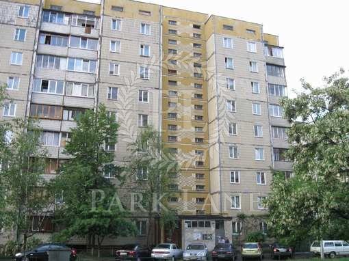 Квартира Маяковського Володимира просп., 55, Київ, I-29194 - Фото