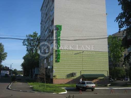 Квартира I-31662, Доковская, 7а, Коцюбинское - Фото 2