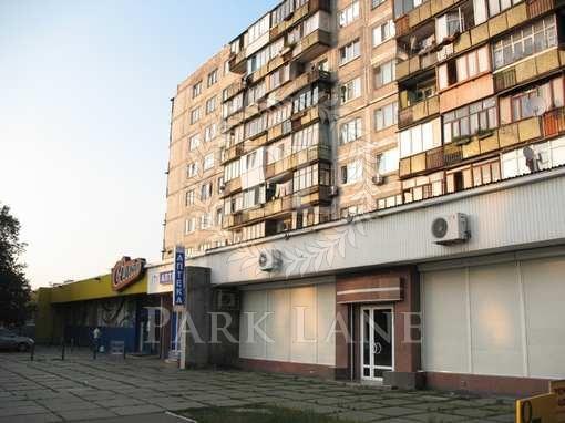 Квартира Харьковское шоссе, 21, Киев, Z-766877 - Фото