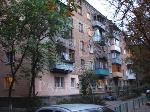 Квартира Ольжича, 10, Киев, Z-763473 - Фото