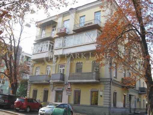 Офис, Лютеранская, Киев, Z-1283118 - Фото 9