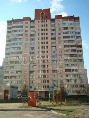 Квартира ул. Княжий Затон, 4а, Киев, R-10160 - Фото 2