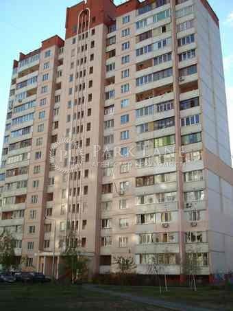 Квартира ул. Княжий Затон, 4а, Киев, R-10160 - Фото 1