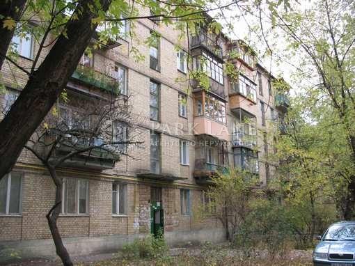 Квартира ул. Тампере, 2/20, Киев, Z-789455 - Фото 2