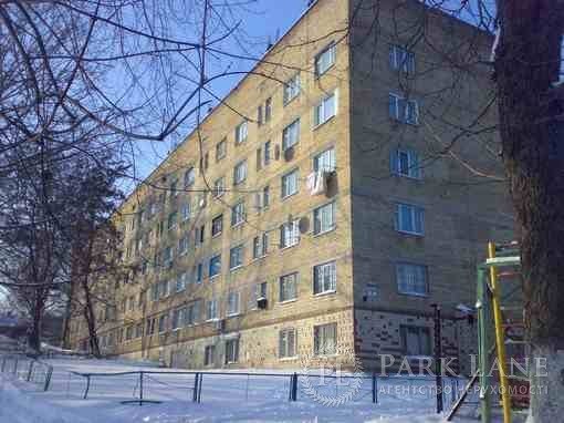 Офіс, N-18415, Козацька, Київ - Фото 1