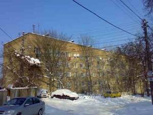 Офіс, N-18415, Козацька, Київ - Фото 2