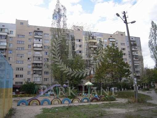 Квартира, R-35645, 19г