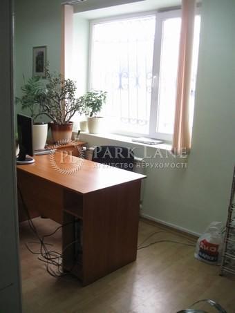 Дом Петропавловская Борщаговка, N-7441 - Фото 11