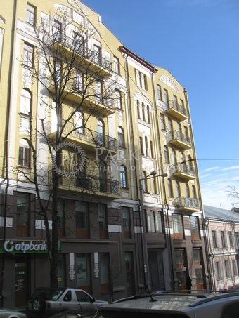 Кафе, ул. Софиевская, Киев, Z-655636 - Фото 6