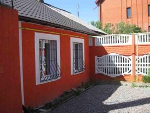 Дом N-8066, Паустовского, Киев - Фото 19