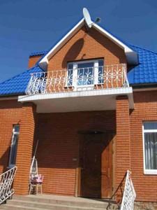 Дом N-8066, Паустовского, Киев - Фото 1